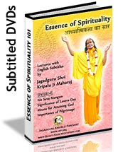 English subtitled DVD's of Jagadguru Kripalu Ji Maharaj